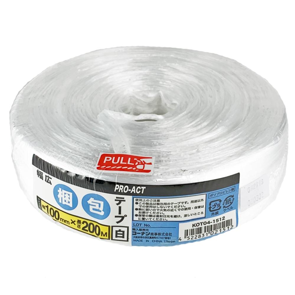 コーナン オリジナル PROACT 幅広梱包テープ100mm×200m