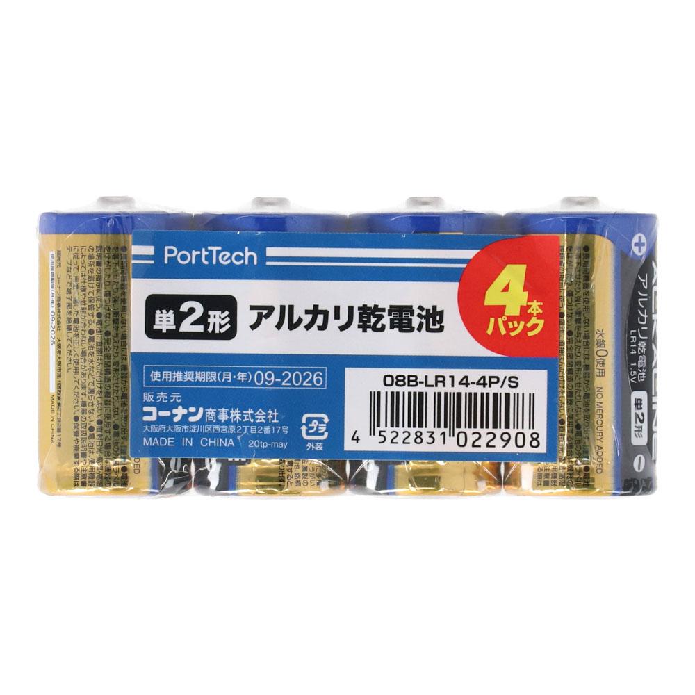 コーナン オリジナル アルカリ乾電池 単2形 4本パック  08B−LR14−4P/S
