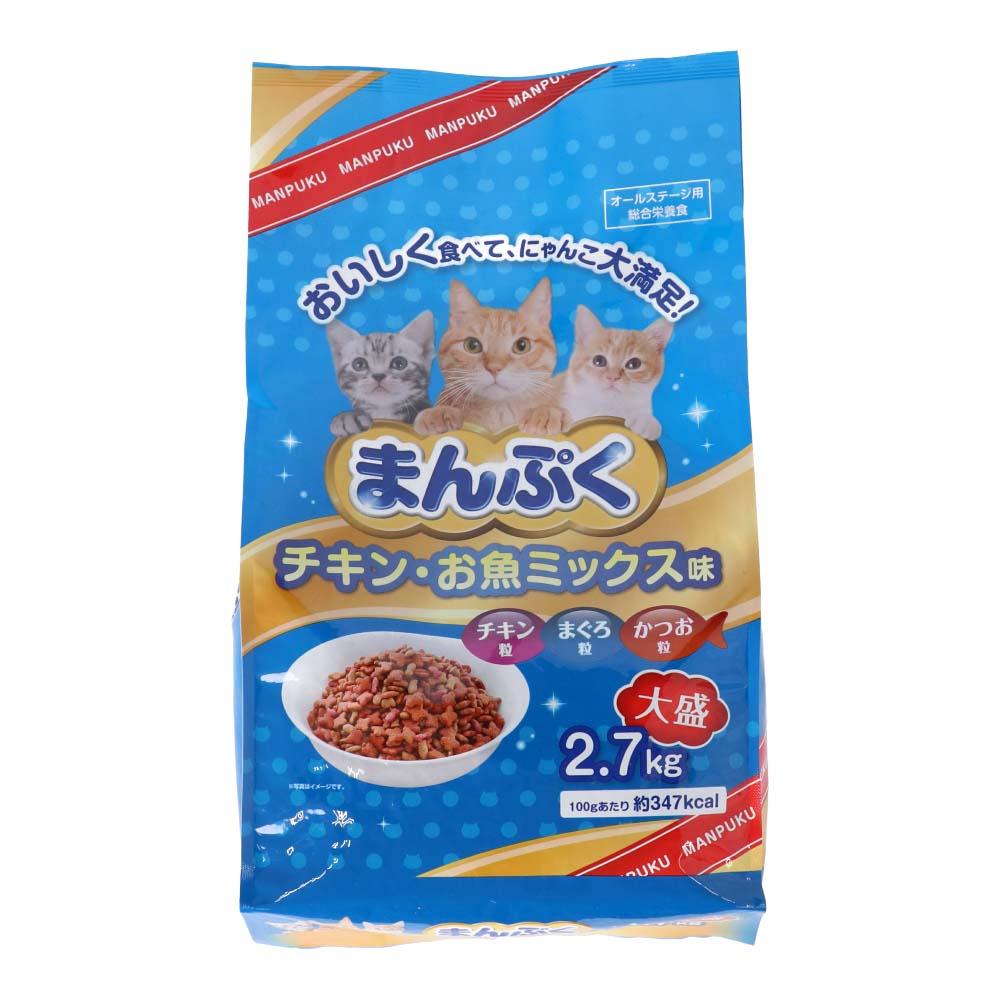 ☆ コーナン オリジナル まんぷくドライチキン お魚ミックス味 2.7kg