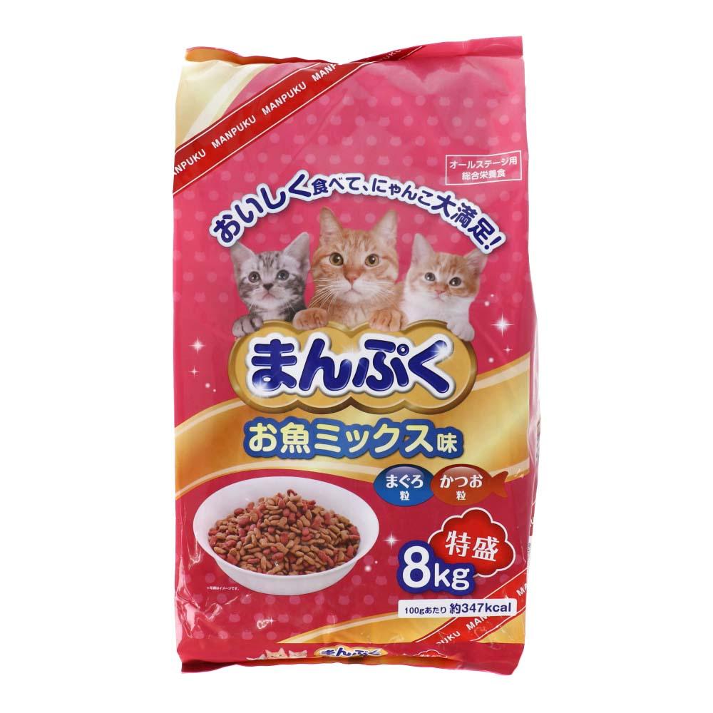 コーナン オリジナル まんぷくドライお魚 ミックス味 8kg