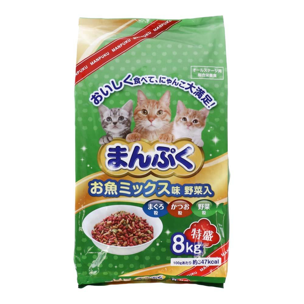 ◇ コーナン オリジナル まんぷくドライお魚 ミックス味・野菜入 8kg