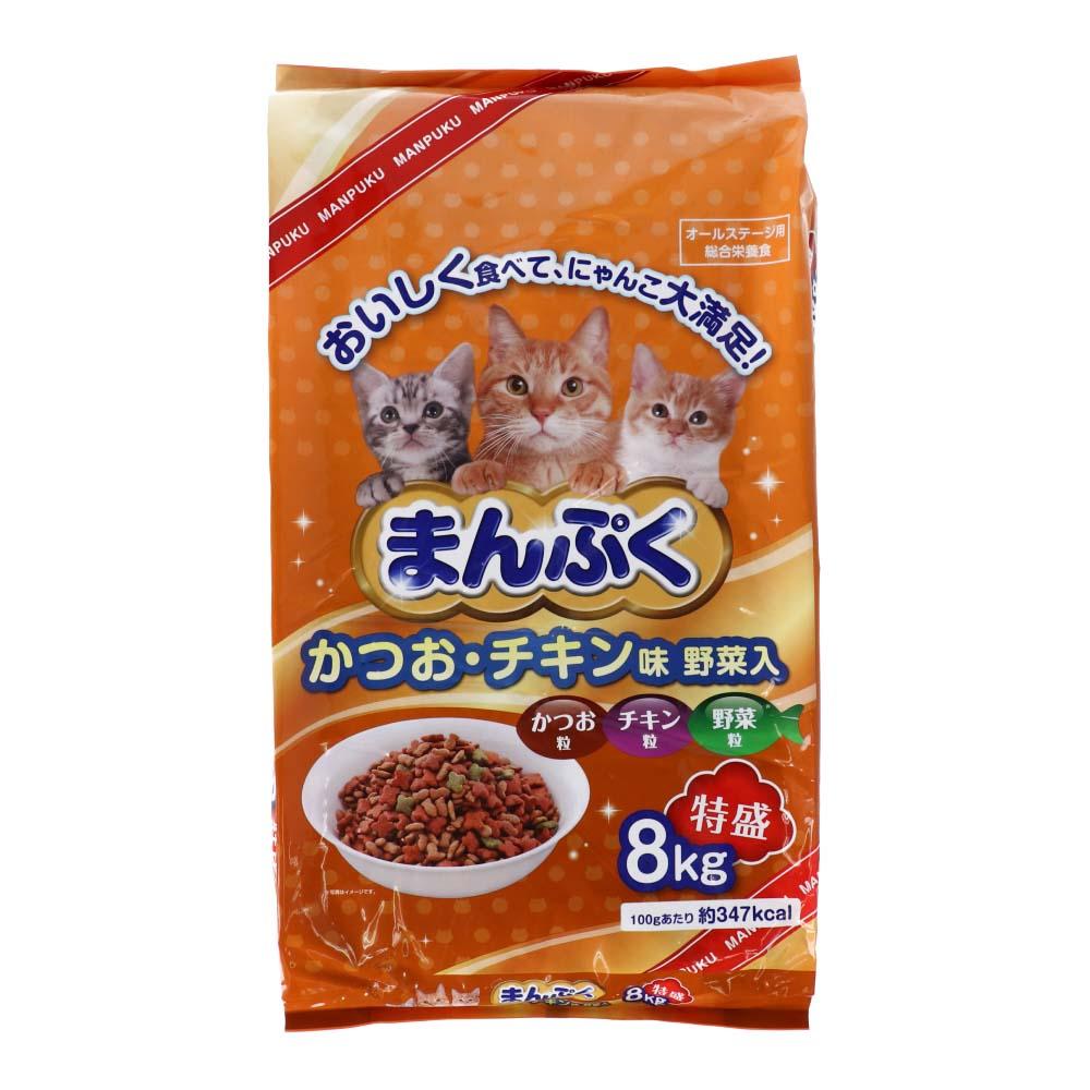 ☆☆☆ コーナン オリジナル まんぷくドライかつお チキン味・野菜入 8kg