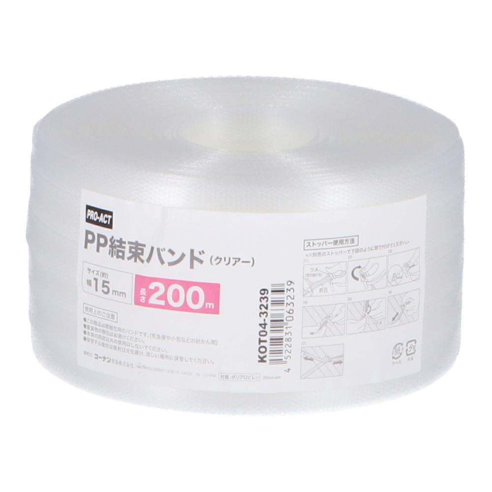 コーナン オリジナル PROACT PPバンド200m クリアー KOT04−3239