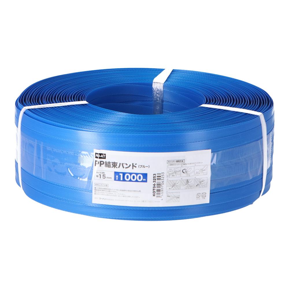 コーナン オリジナル PROACT PPバンド1000m ブルー KOT04−3253