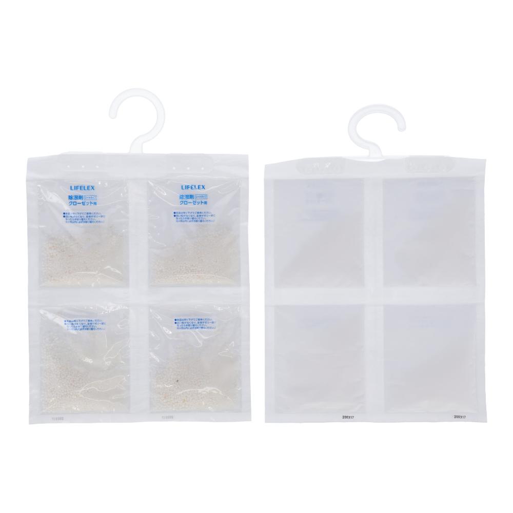 コーナン オリジナル LIFELEX 除湿剤 クローゼット用 2枚入 KKH15−4502