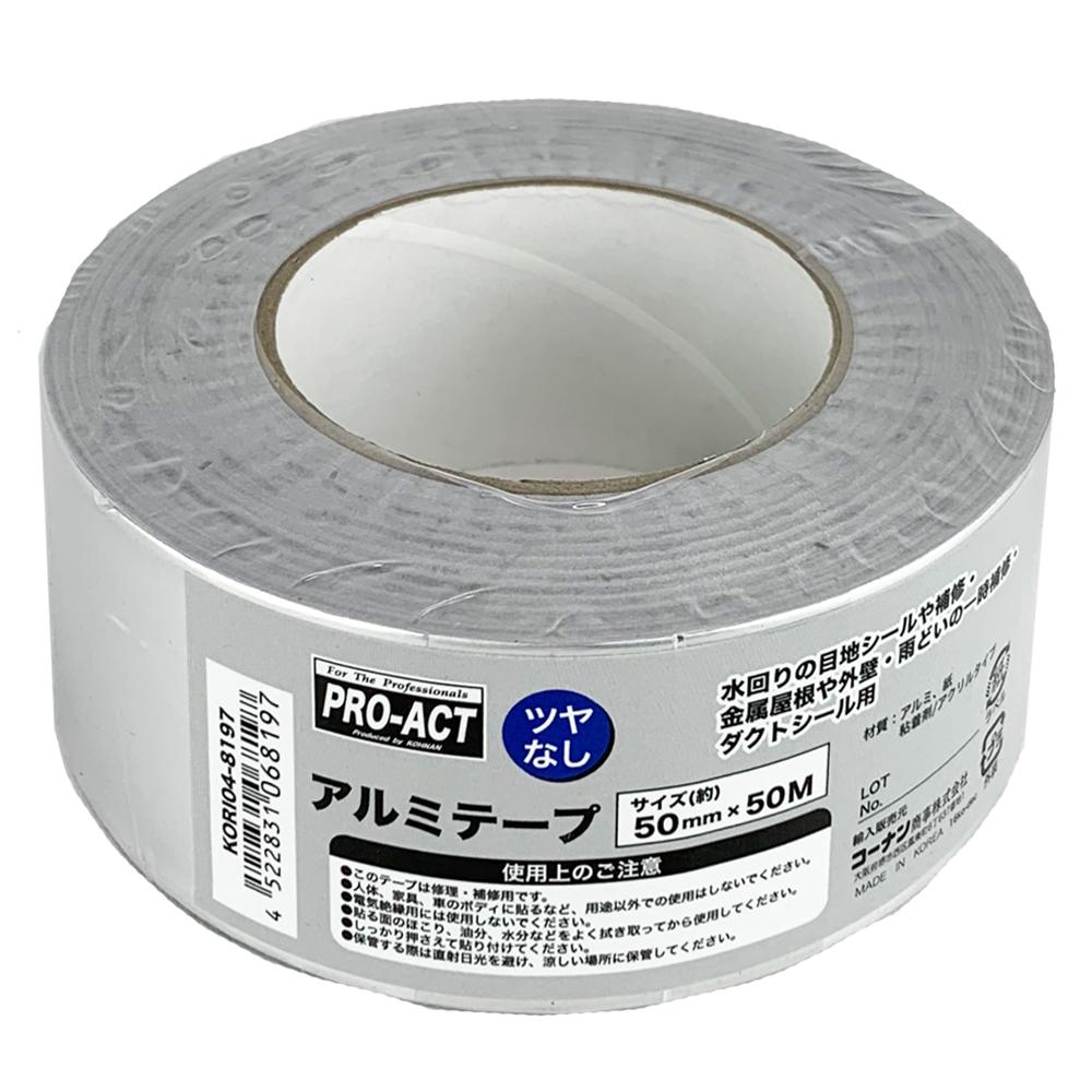 コーナン オリジナル PROACT アルミテープ ツヤ無50mm×50m