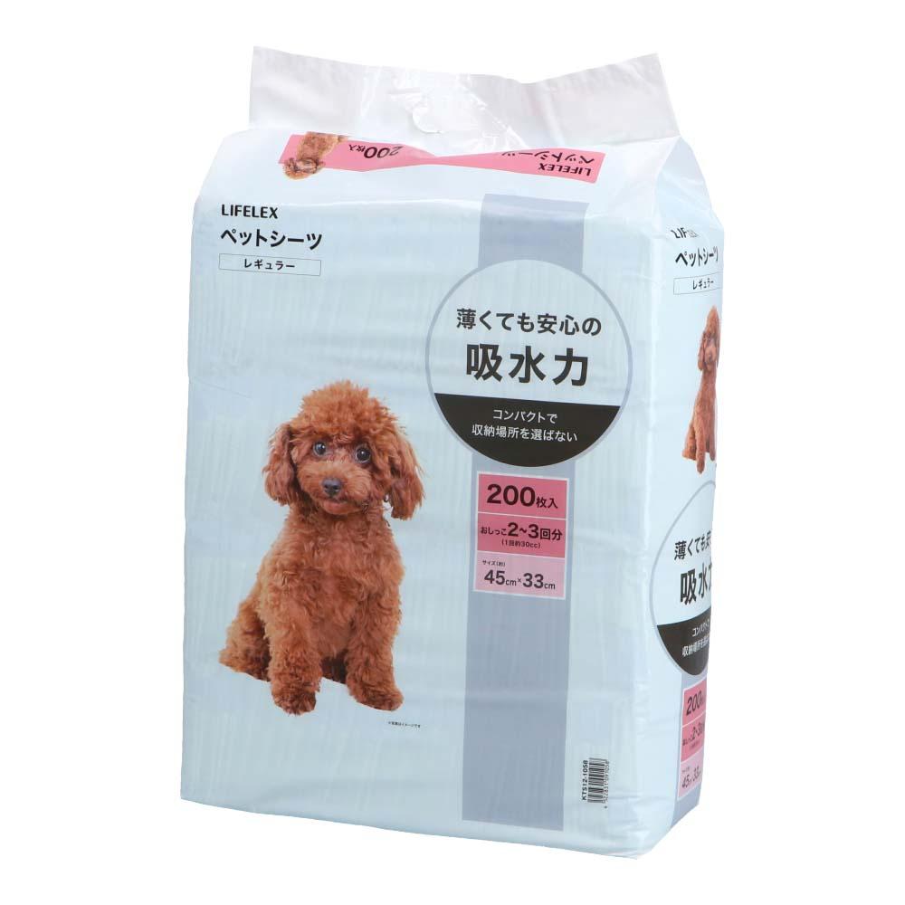 ☆☆☆ コーナン オリジナル ペットシーツ  レギュラー 200枚