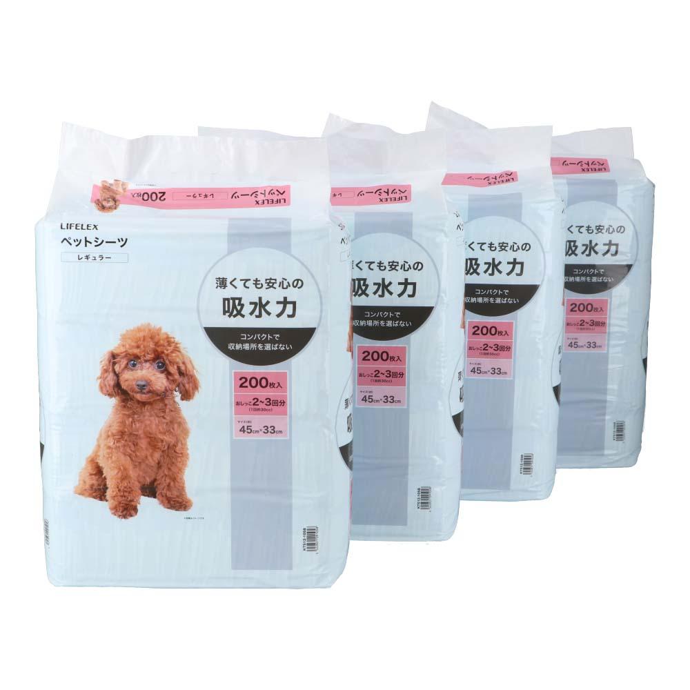 コーナン オリジナル ペットシーツ  レギュラー 200枚 ×4個セット