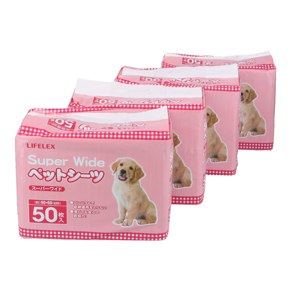 コーナン オリジナル ペットシーツ スーパーワイド 50枚 ×4個セット