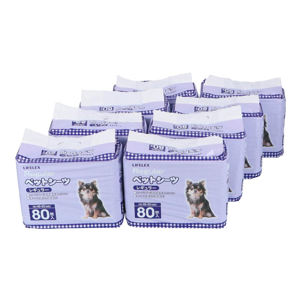 コーナン オリジナル ペットシーツ レギュラー 80枚 ×8個セット