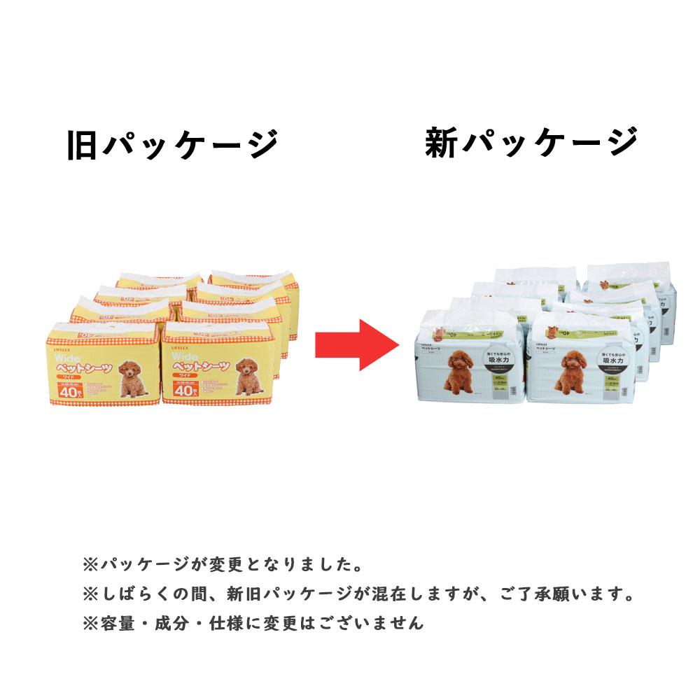 コーナン オリジナル ペットシーツ ワイド  40枚 ×8個セット