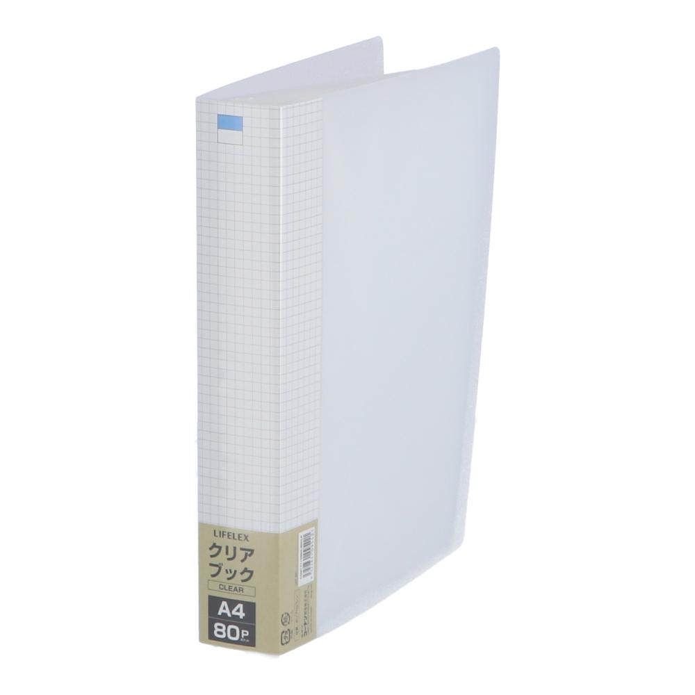 コーナン オリジナル LIFELEX クリアブック80P COM17110804−80C