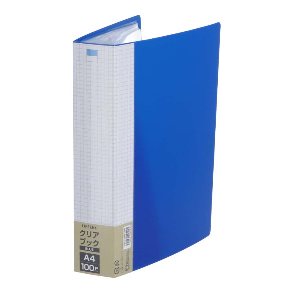 コーナン オリジナル LIFELEX クリアブック100P COM17110804−100 ブルー