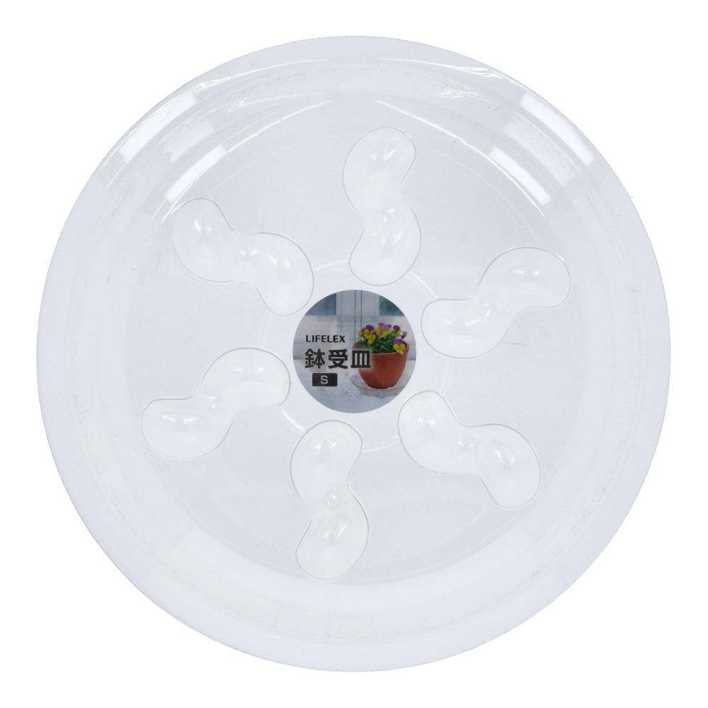 コーナン オリジナル LIFELEX プラ鉢受皿 S KY09−2648