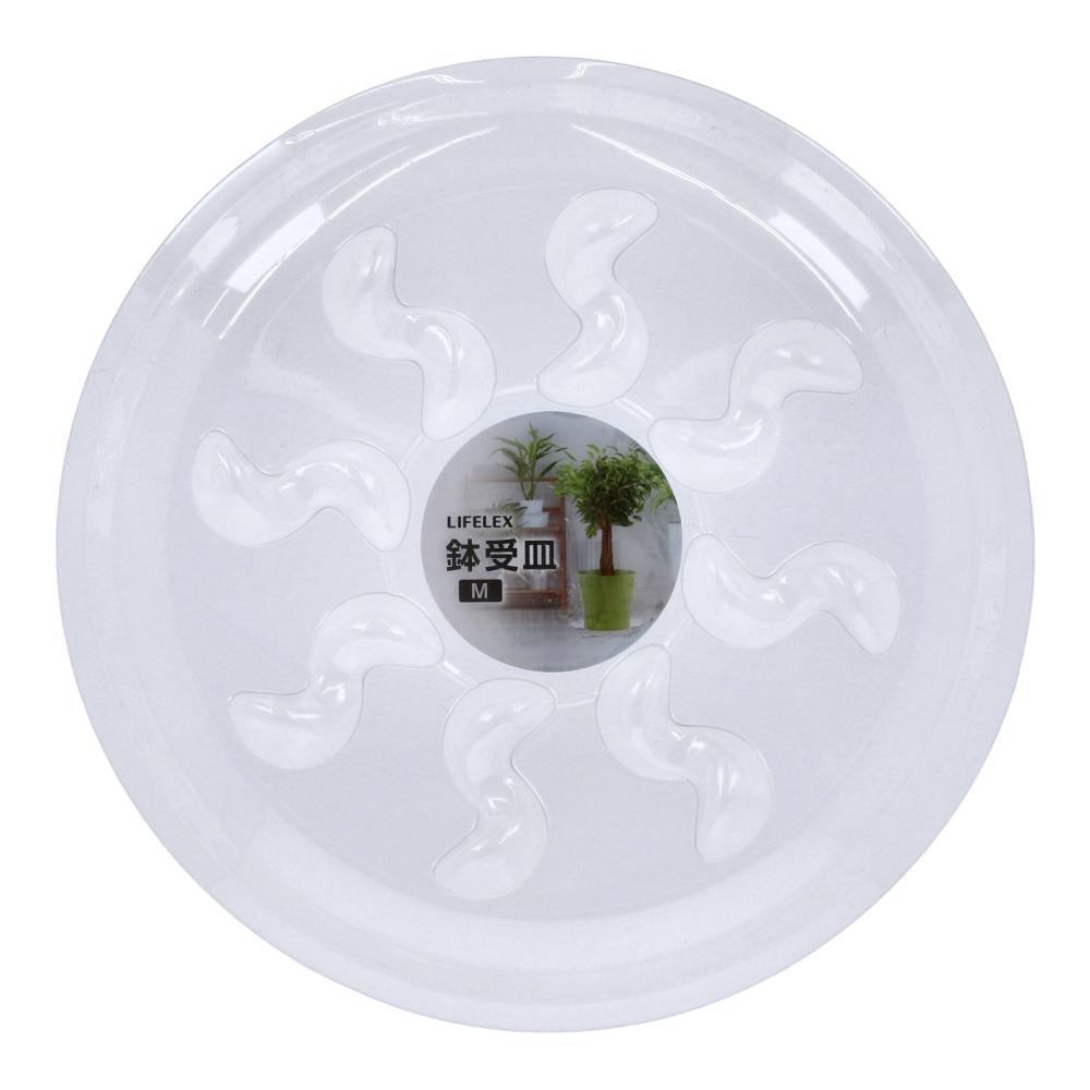 コーナン オリジナル LIFELEX プラ鉢受皿 M KY09−2655