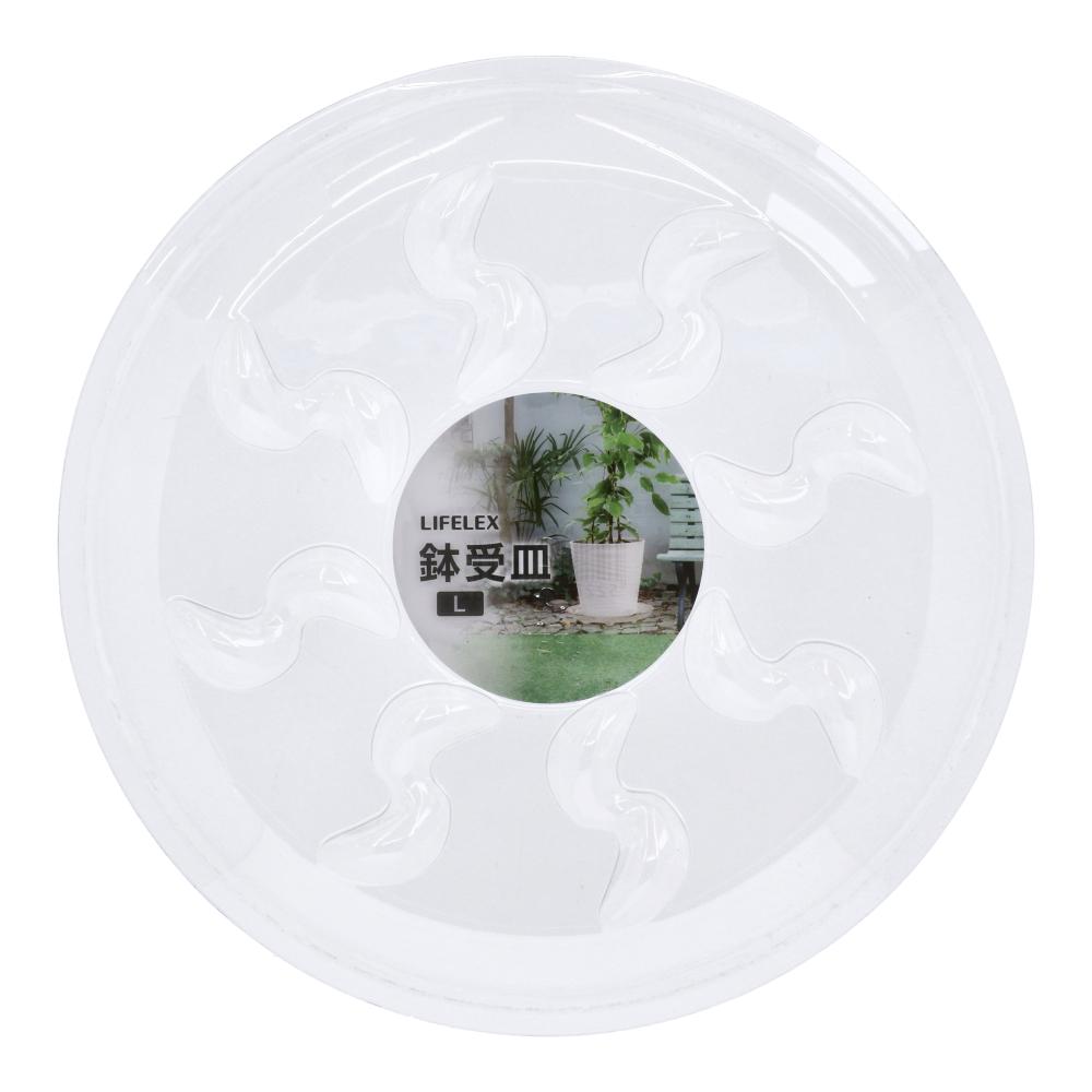 コーナン オリジナル LIFELEX プラ鉢受皿 L KY09−2662