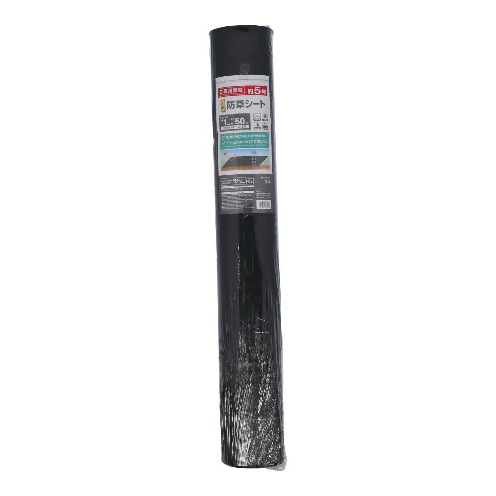 コーナン オリジナル LIFELEX 高密度防草シート 1×50M KM09−3119