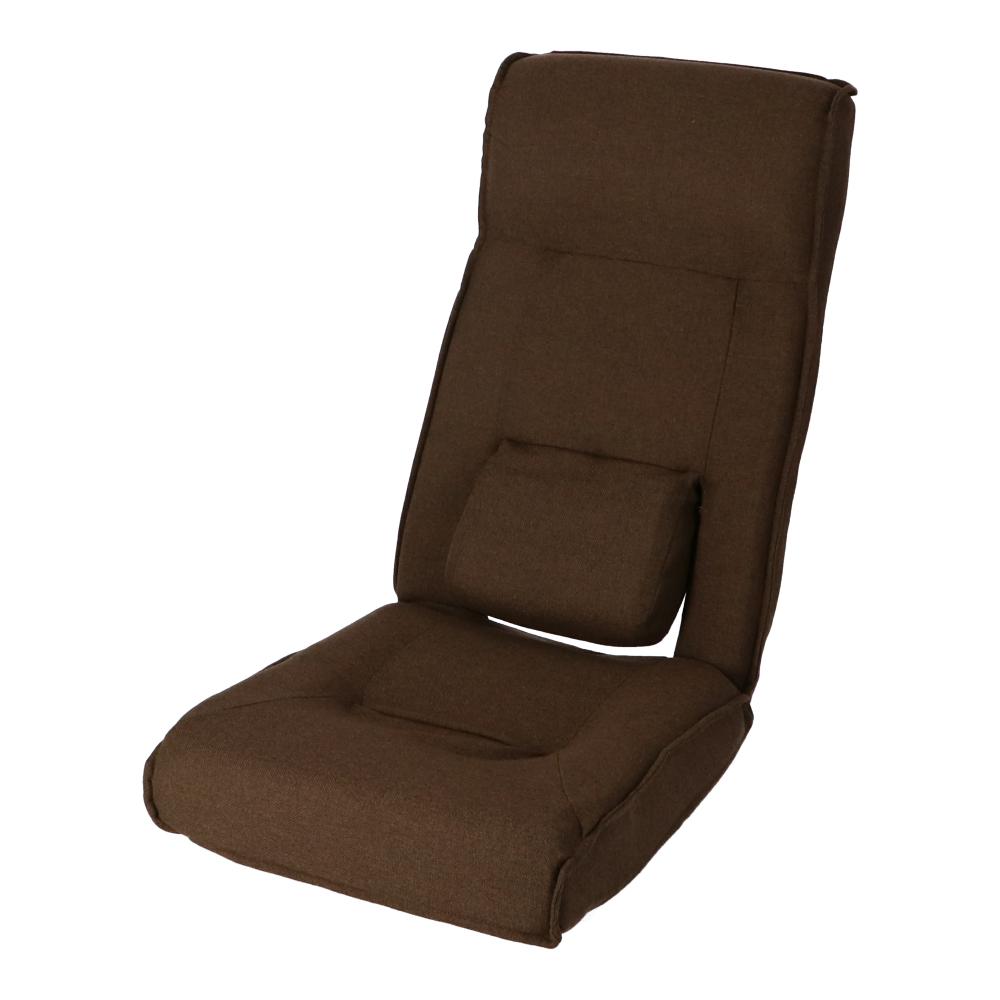 コーナン オリジナル LIFELEX 頭と腰にやさしい座椅子