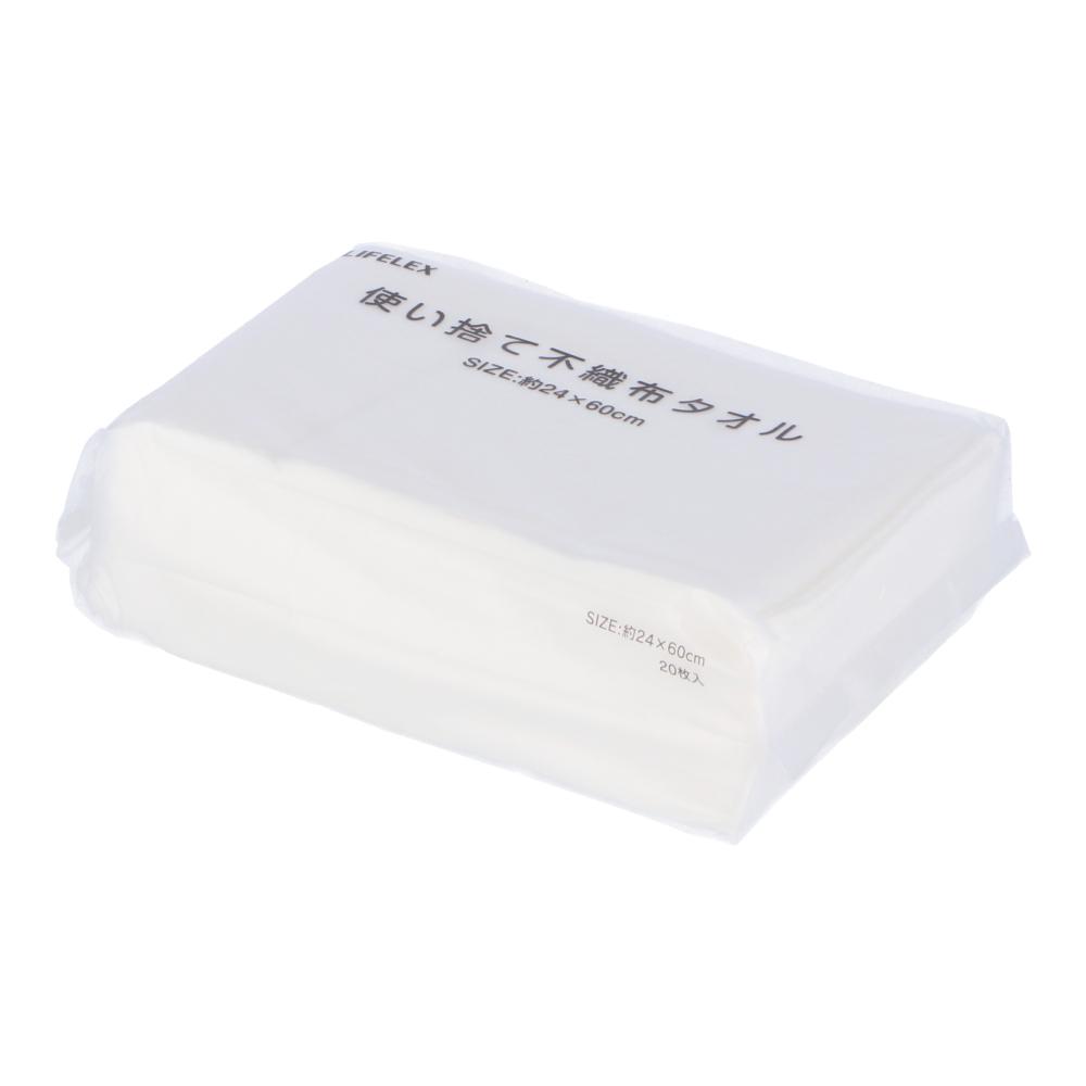 コーナン オリジナル LIFELEX 使い捨て不織布タオル フェイス 24×60cm 20枚入り ホワイト