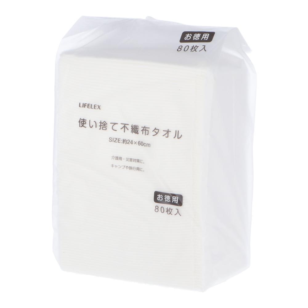☆ コーナン オリジナル LIFELEX 使い捨て不織布タオル フェイス 24×60cm 80枚入り ホワイト