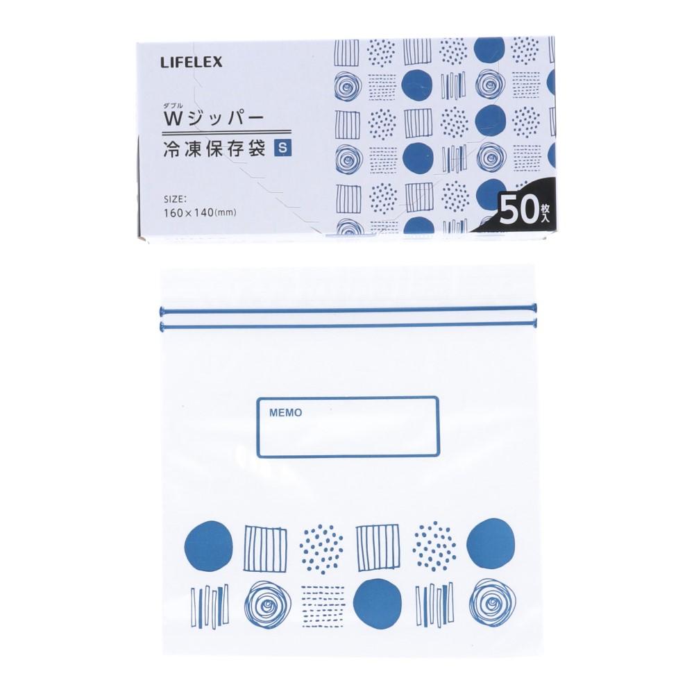 コーナン オリジナル LIFELEX ダブルジッパー S KHH05−5400