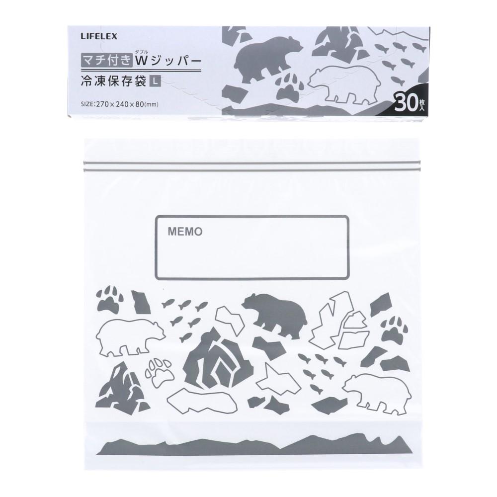 コーナン オリジナル LIFELEX ダブルジッパー マチ付 L KHH05−5431