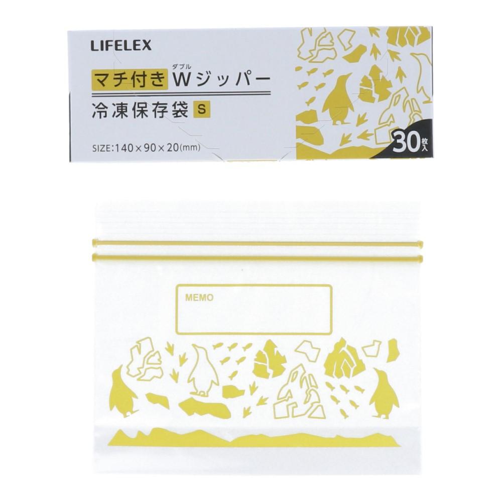 コーナン オリジナル LIFELEX ダブルジッパー マチ付 S KHH05−5783