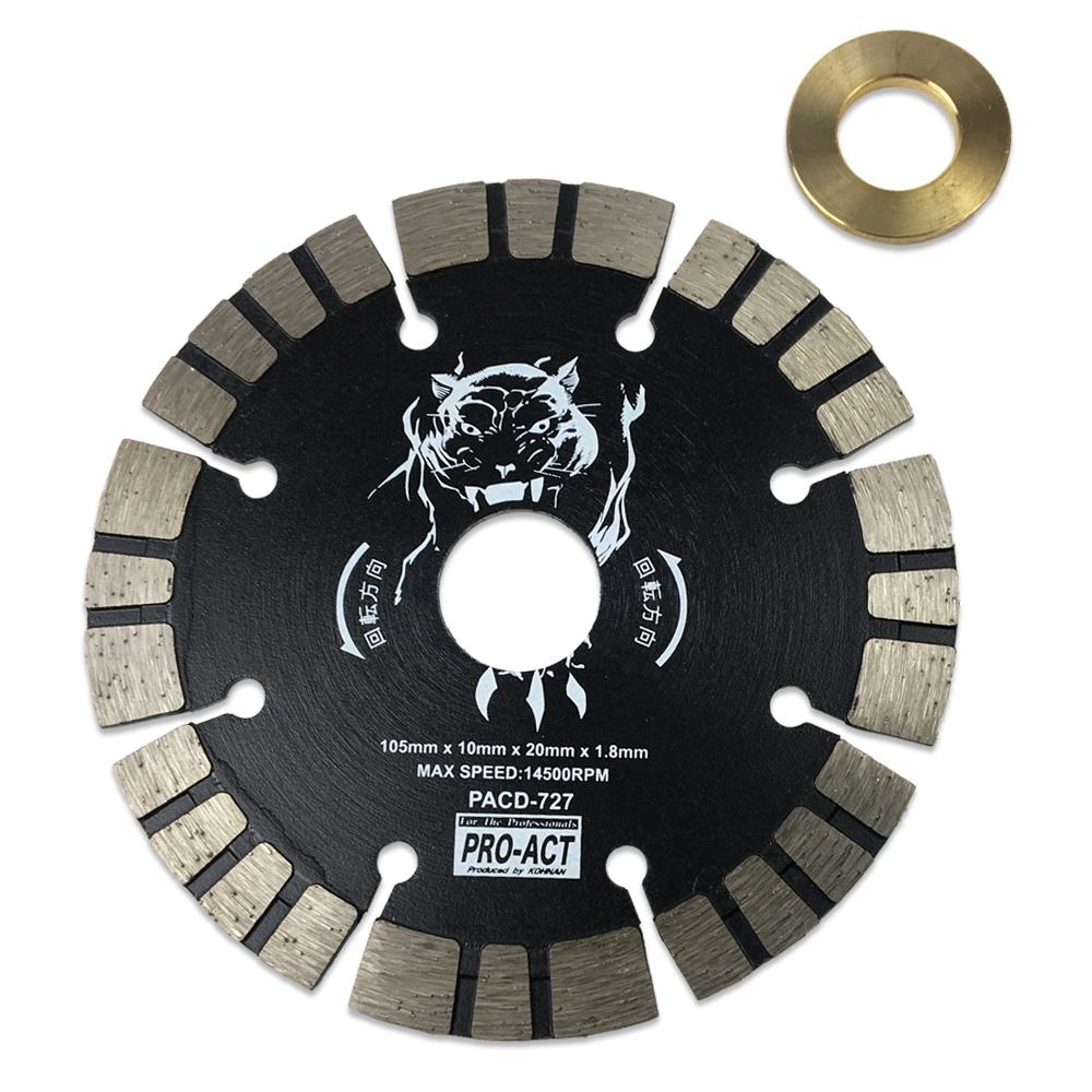 コーナン オリジナル PROACT ダイヤモンドカッターセグメント105mm