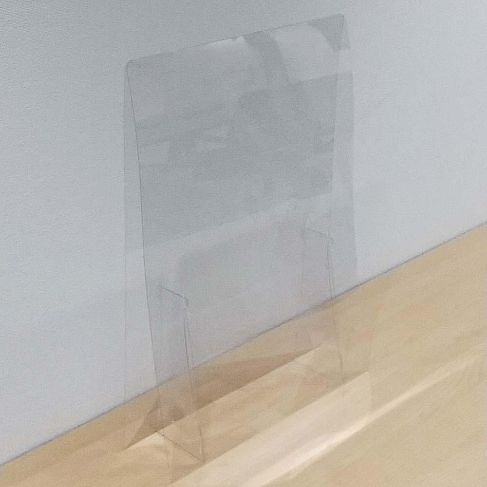 コーナン オリジナル 飛沫対策用パーテーションS 透明