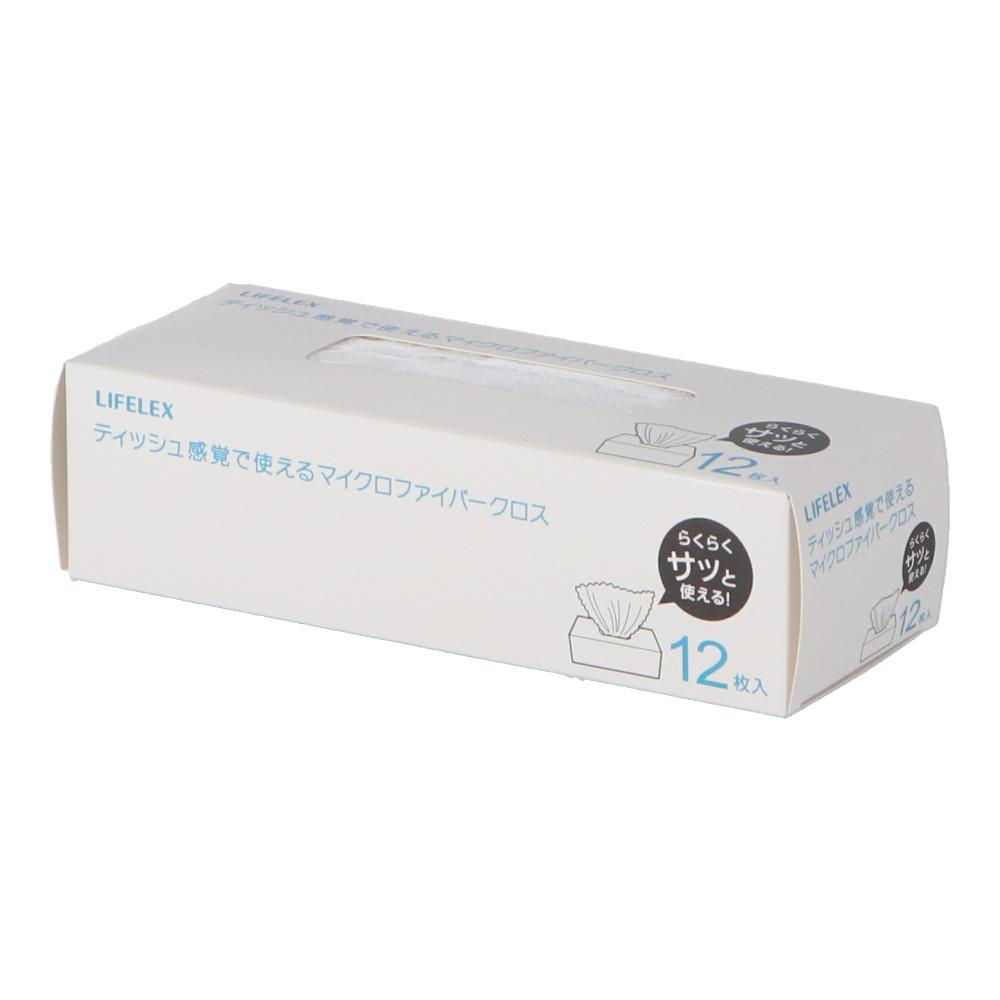 コーナン オリジナル LIFELEX ティッシュ感覚で使えるマイクロファイバークロス 12枚 KYK07−5871