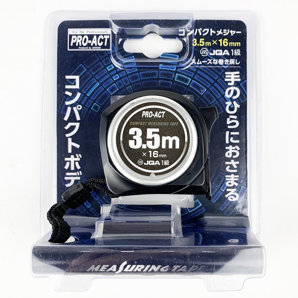 コーナン オリジナル PROACT コンパクトメジャー3.5m×16mm