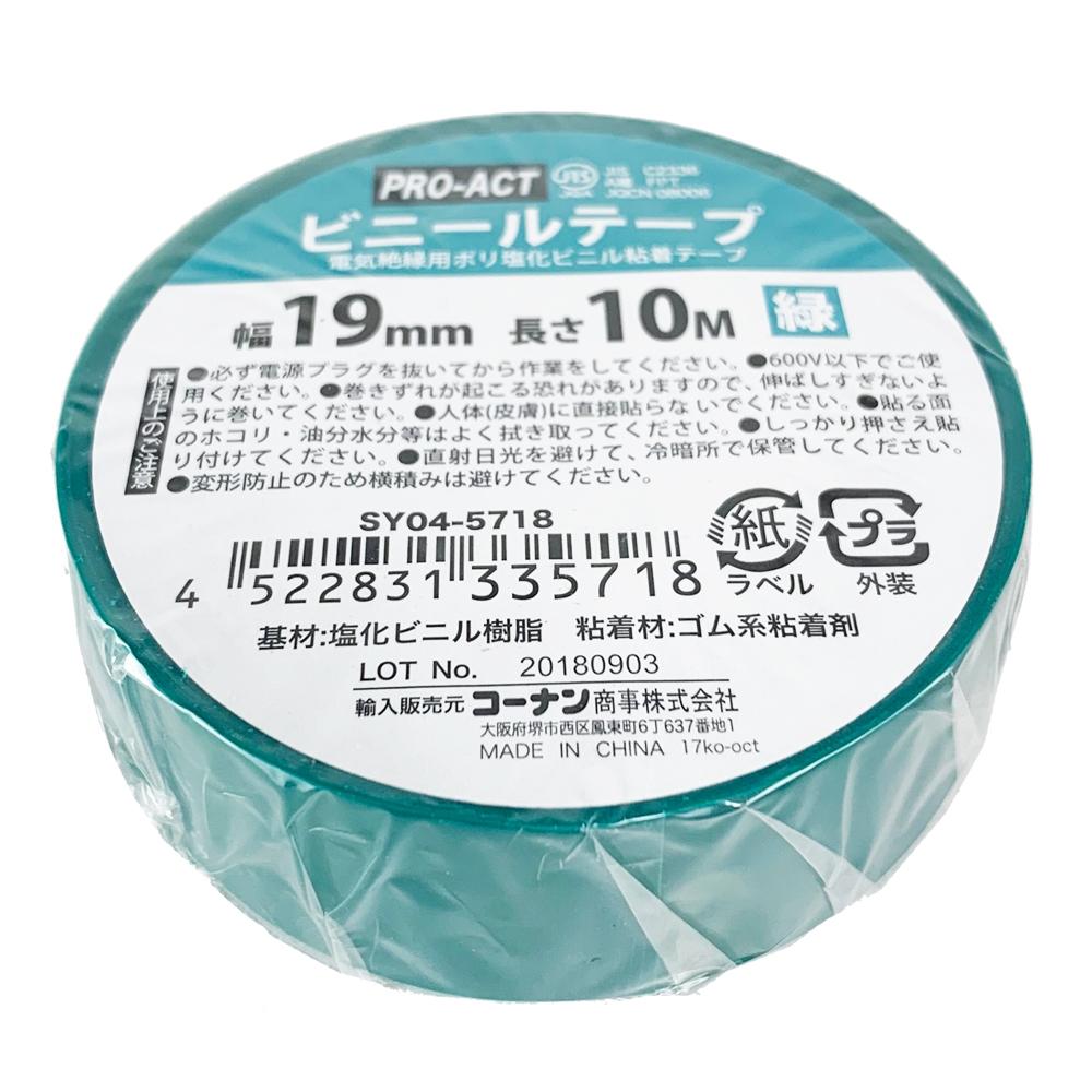 コーナン オリジナル PROACT ビニールテープ19mm×10m 緑