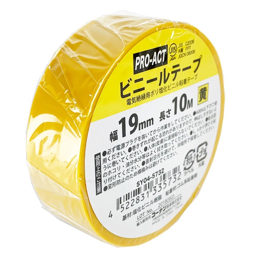 コーナン オリジナル PROACT ビニールテープ19mm×10m 黄