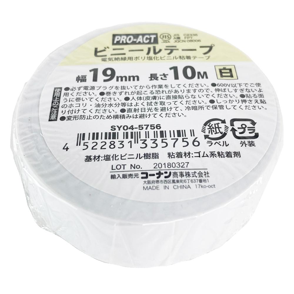 コーナン オリジナル PROACT ビニールテープ19mm×10m 白