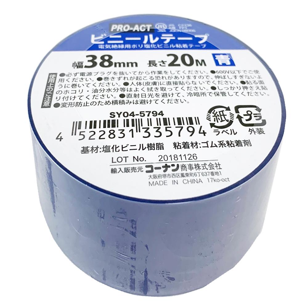 コーナン オリジナル PROACT ビニールテープ38mm×20m 青