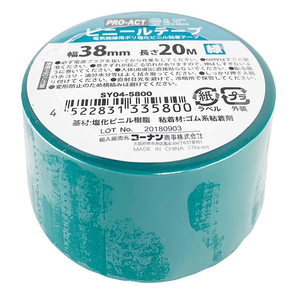 コーナン オリジナル PROACT ビニールテープ38mm×20m 緑