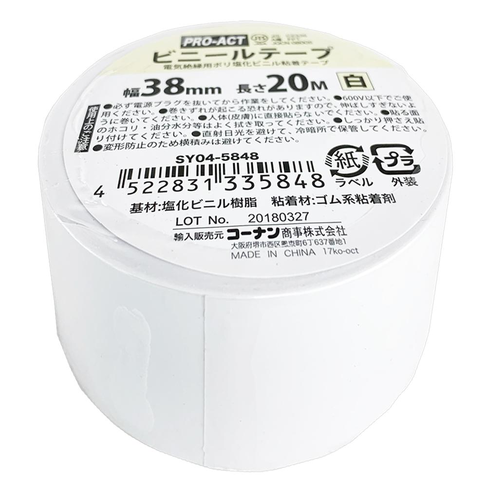 コーナン オリジナル PROACT ビニールテープ38mm×20m 白