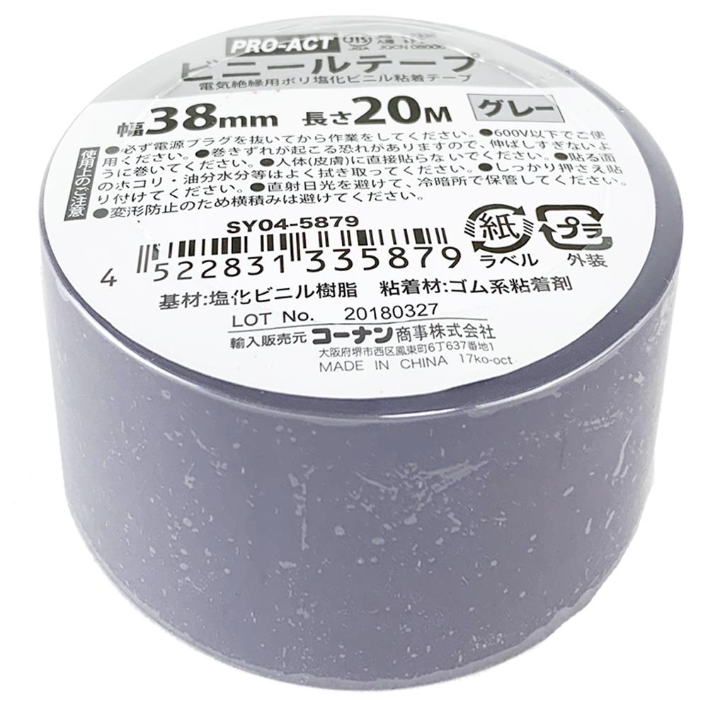 コーナン オリジナル PROACT ビニールテープ38mm×20m グレー