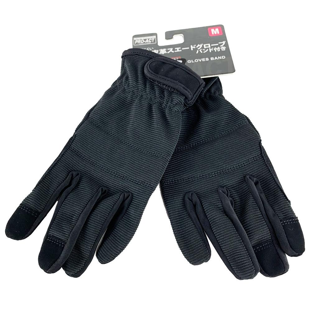 コーナン オリジナル 合成皮革スエード手袋レンジャーM KN002