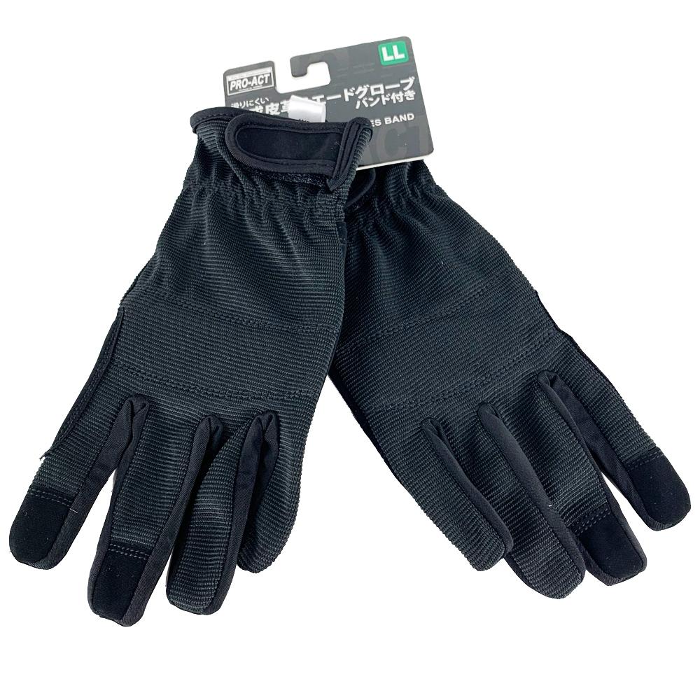 コーナン オリジナル 合成皮革スエード手袋レンジャーLL KN002