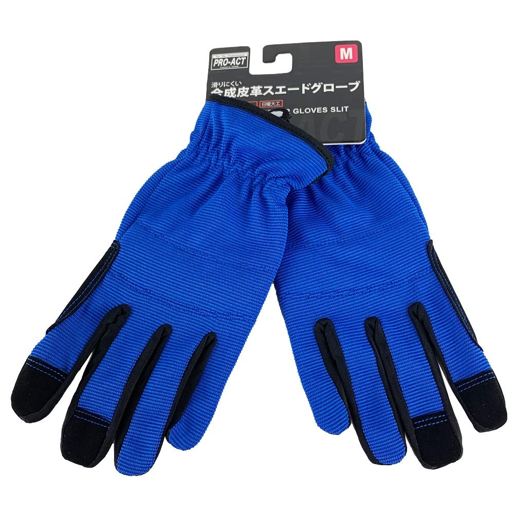 コーナン オリジナル 合成皮革スエード手袋M KN002S