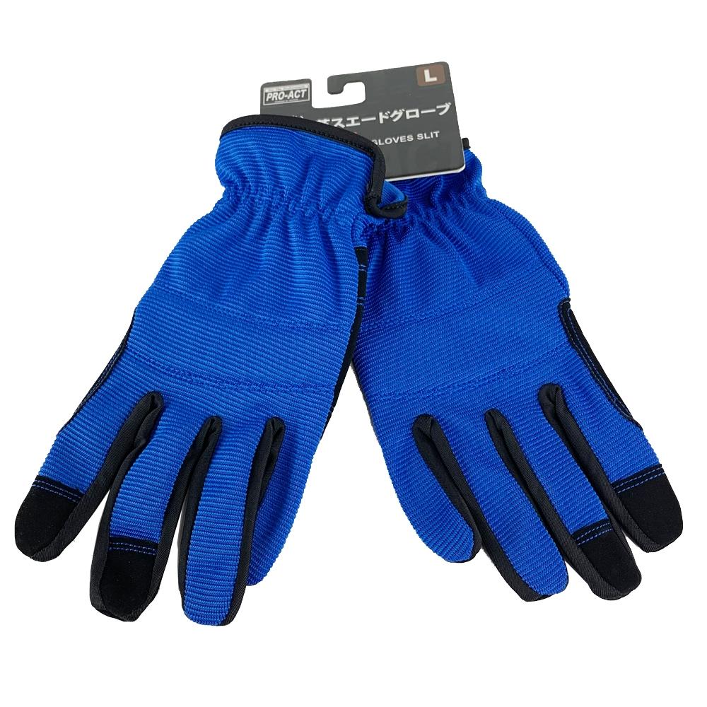 コーナン オリジナル 合成皮革スエード手袋L KN002S