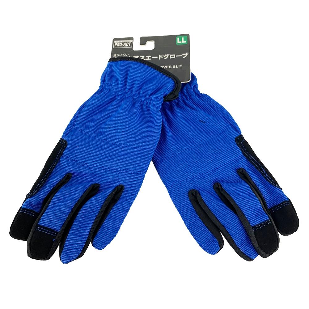 コーナン オリジナル 合成皮革スエード手袋LL KN002S