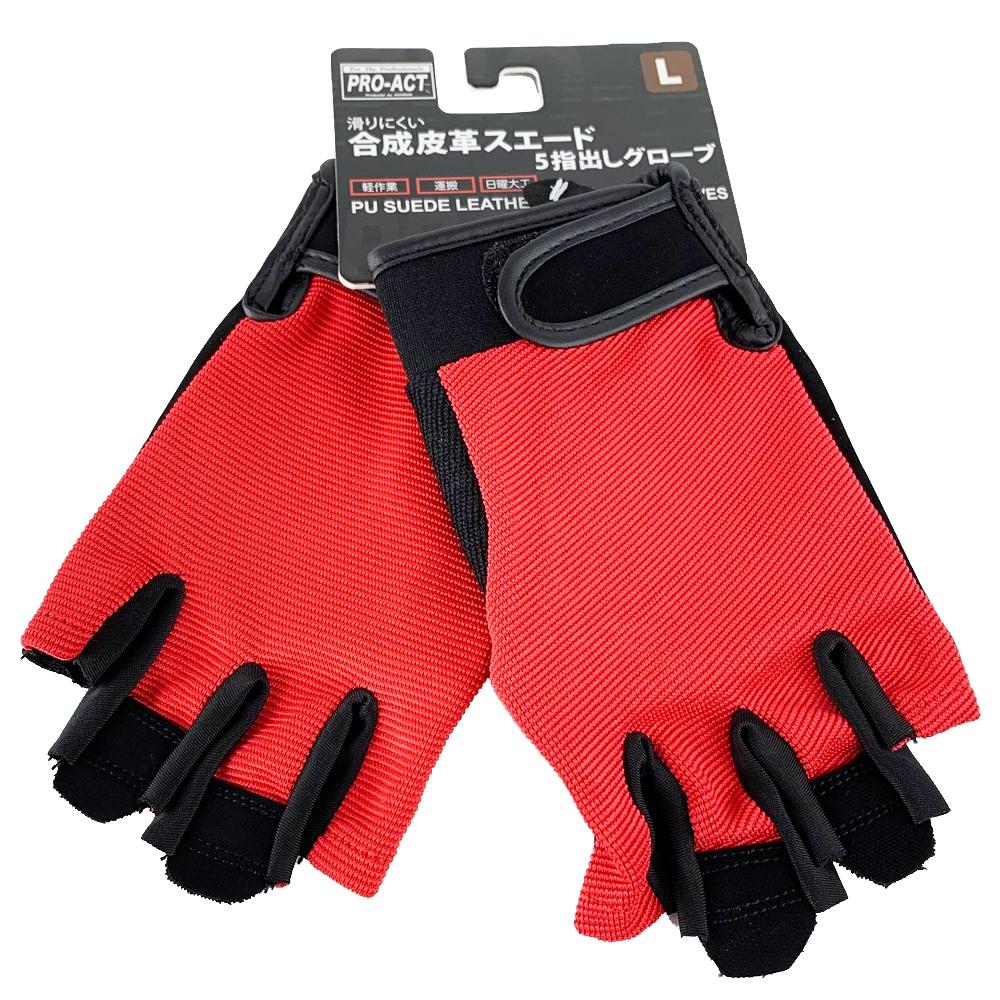コーナン オリジナル 合成皮革スエード指切手袋L KN1714