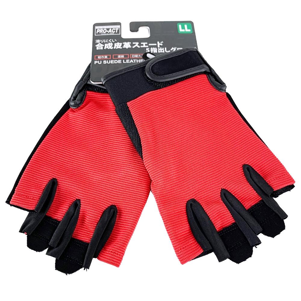 コーナン オリジナル 合成皮革スエード指切手袋LL KN1714