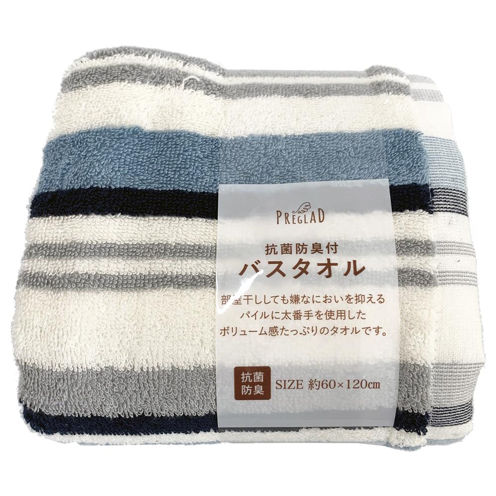 コーナン オリジナル バスタオル ブルー 抗菌防臭ストライプ 60×120cm