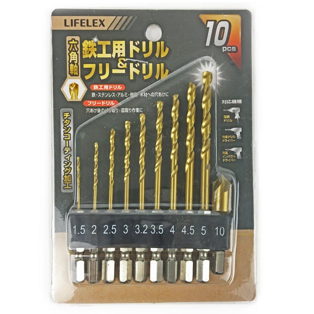 コーナン オリジナル LIFELEX フリードリル10P LFX−60−109