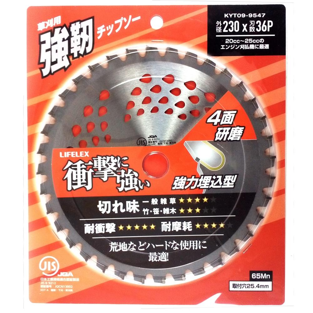 コーナン オリジナル JIS規格 草刈用強靭 チップソー230mm×36P