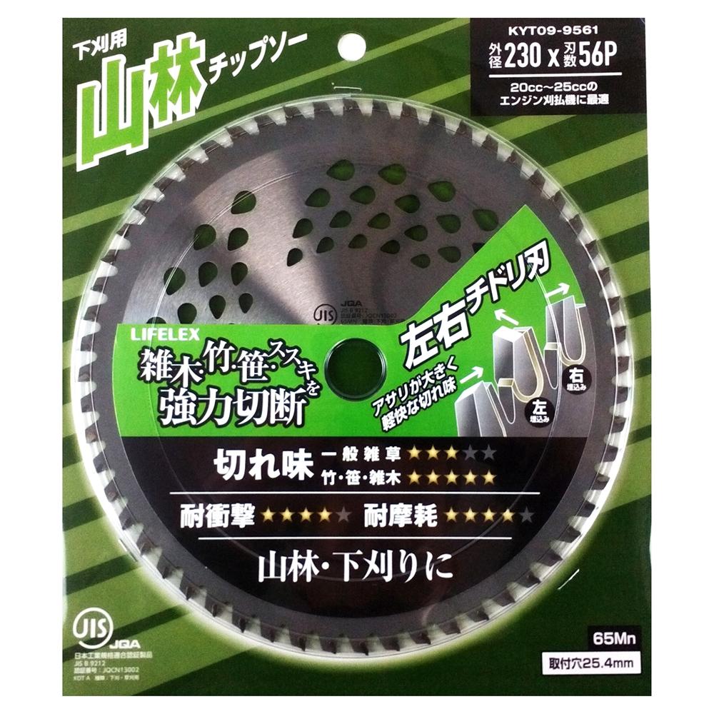 コーナン オリジナル JIS規格 下刈用山林チップソー 230mm×56P