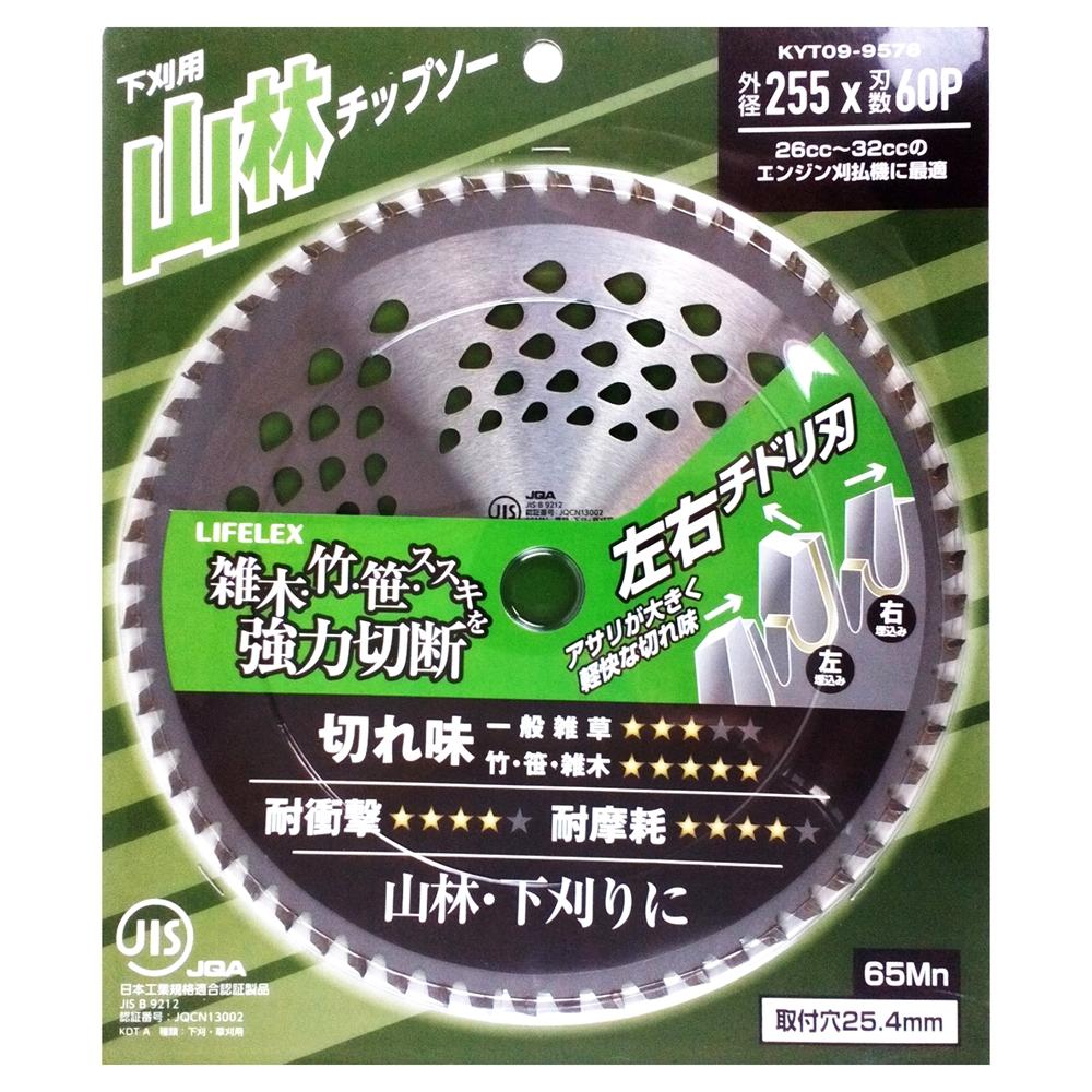コーナン オリジナル JIS規格 下刈用山林チップソー 255mm×60P